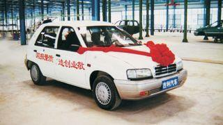 1998 Geely 1.0